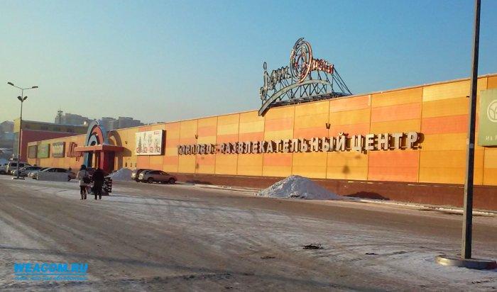ВИркутске нанеопределенный срок закрылся кинотеатр «Кино Джем»