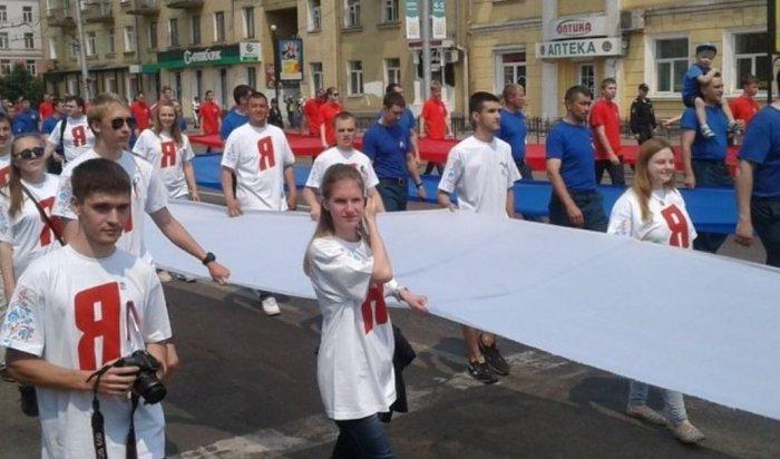 Более 5тысяч иркутян участвовали впраздновании Дня России