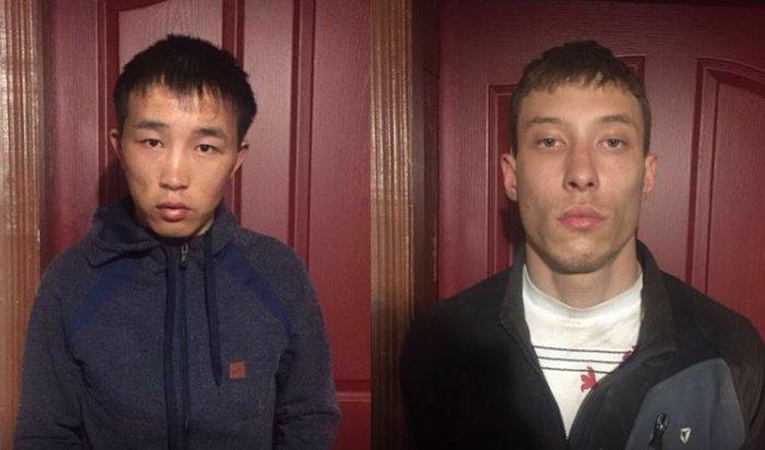 ВИркутске погорячим следам задержали подозреваемых вразбойном нападении