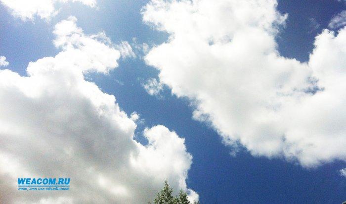 ВИркутске 14июня ожидается ясная погода, местами пройдёт небольшой дождь
