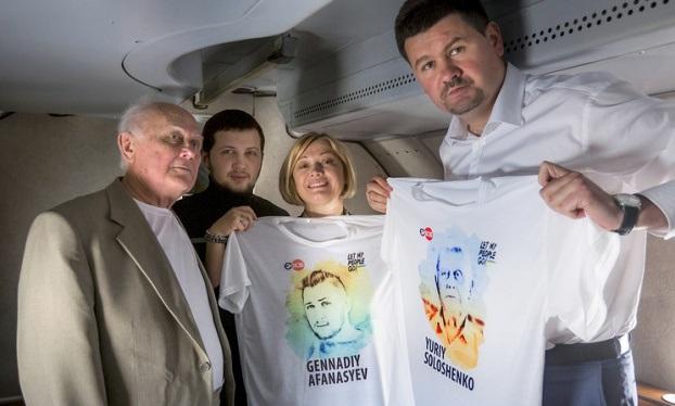 Владимир Путин подписал указ опомиловании двух осуждённых изУкраины