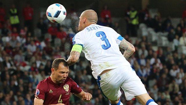 Сборная России проиграла команде Словакии начемпионате Европы по футболу