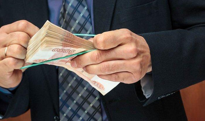 Двое иркутян вымогали упредпринимателя 300тысяч рублей
