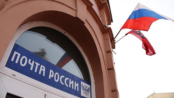 «Почта России» может начать использовать беспилотники