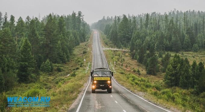 ВПриангарье появилось министерство лесного комплекса