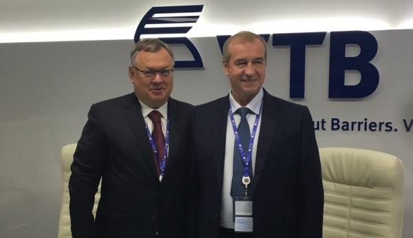 Правительство Иркутской области ибанк «ВТБ» договорились осотрудничестве