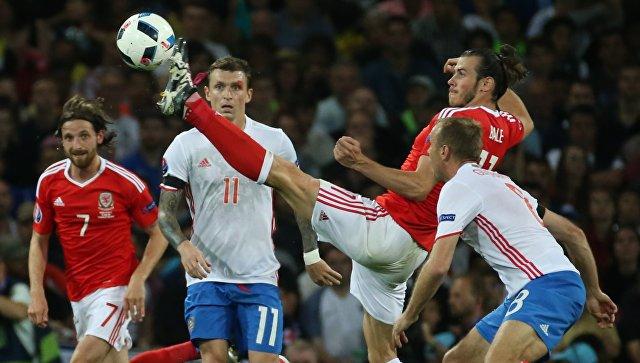 Сборная России проиграла команде Уэльса сосчётом 0:3