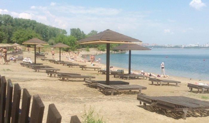 ВИркутске официально открыли пляж Якоби