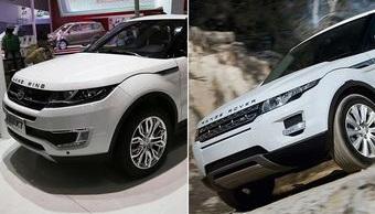 Китай аннулировал патенты на Range Rover Evoque и Landwind X7