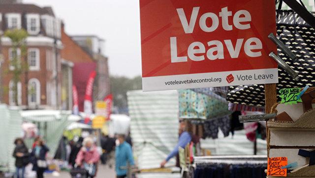 ВВеликобритании состоялся референдум овыходе изЕвросоюза