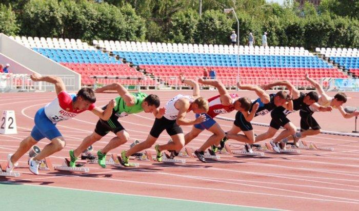 Команды Приангарья выступили начемпионате России полегкой атлетике