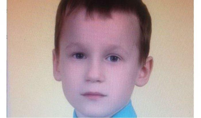 ВИркутске нашли пропавшего накануне 9-летнего мальчика