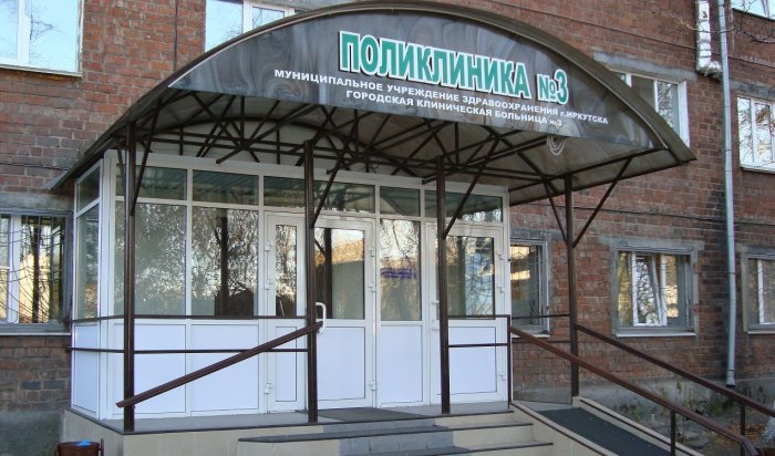 Врача иркутской ГКБ №3обвиняют всмерти пациентки