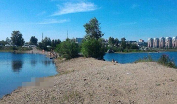 В Иркутске в районе плотины ГЭС утонул подросток
