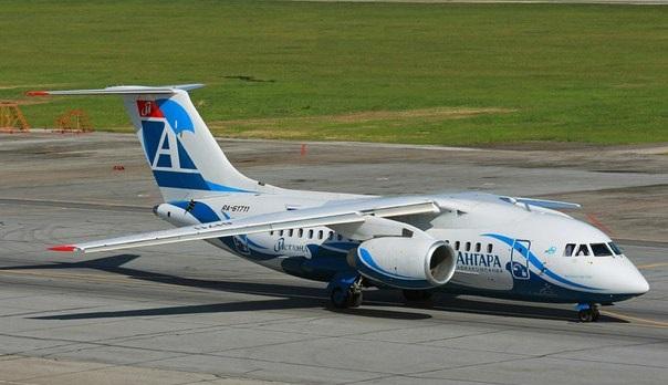 Авиакомпания «Ангара» запустит рейсы изИркутска вЯпонию