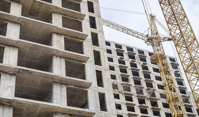 ВШелехове началось строительство нового жилого комплекса