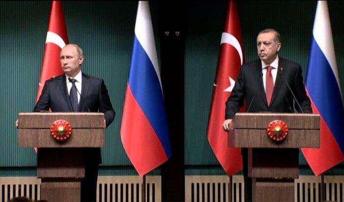 В отношениях Турции и России могут наступить кардинальные изменения