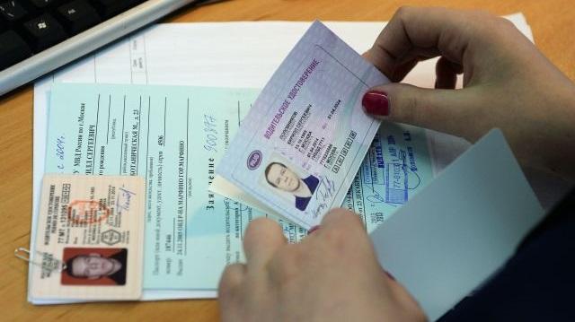 Россияне смогут обменять водительские права без посещения ГИБДД