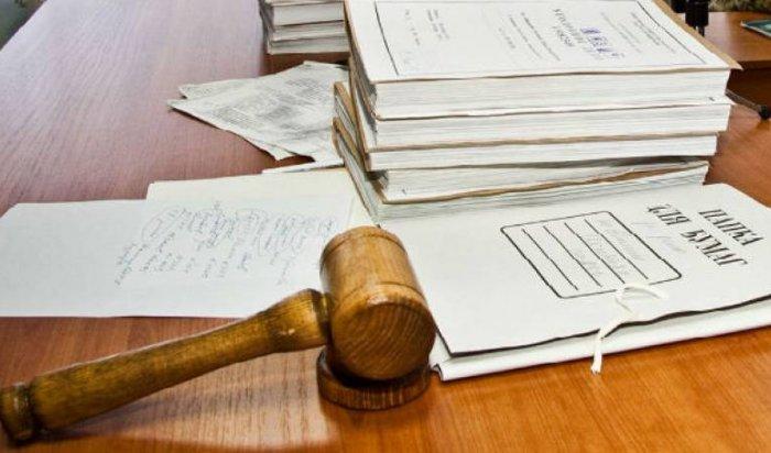 В Ангарске сотрудник «Облкоммунэнерго» получил взятку в виде набора инструментов