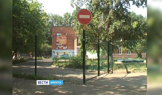 В Иркутске закрыли детский сад № 141 из-за вспышки сальмонеллеза