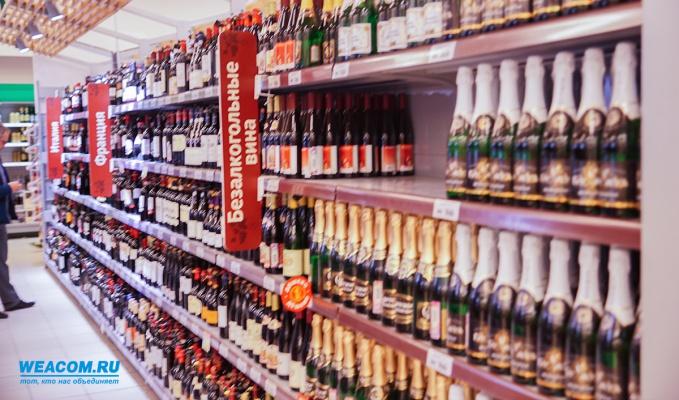 СМИ предупредили овозможном дефиците импортного алкоголя
