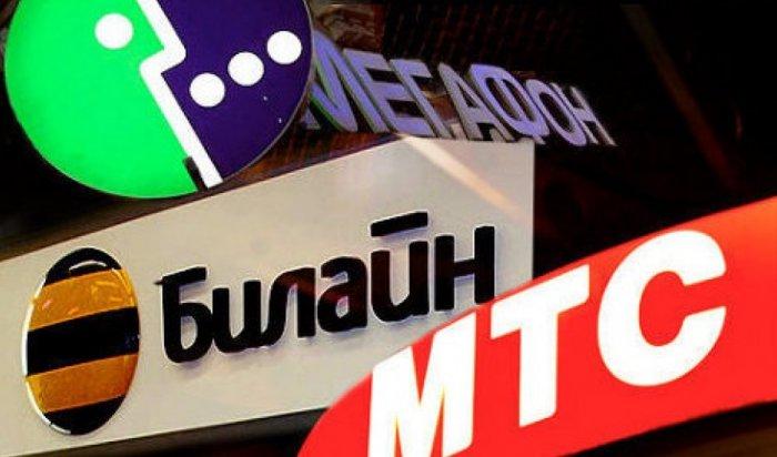 Сотовые операторы предрекли 300-процентный рост тарифов из-за «пакета Яровой»