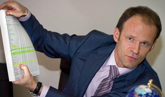 СМИ: заочно арестован бывший гендиректор «Оборонэнергосбыта»
