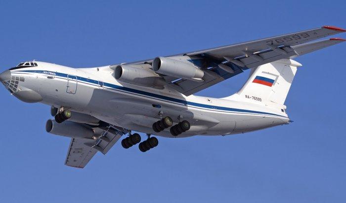 В Иркутской области при тушении лесных пожаров пропал самолет Ил-76