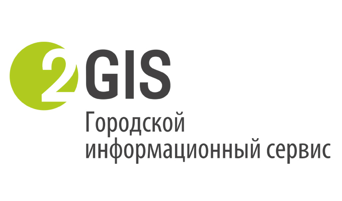Виюльском 2ГИС Иркутск спрятаны подарки для пользователей