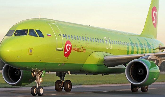 В аэропорту Иркутска экстренно сел самолет из-за пожара в двигателе