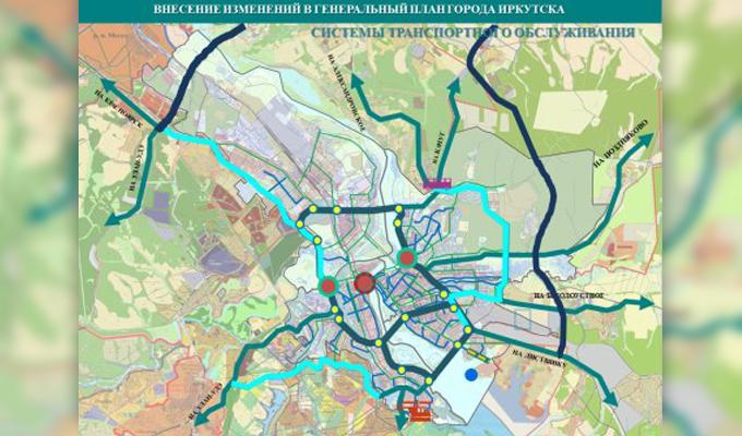 В Иркутске утвердили изменения в Генеральный план города