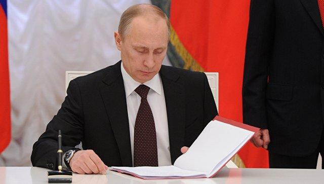 Путин подписал закон о деятельности коллекторов
