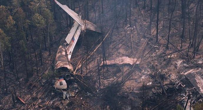 Рассматриваются три основные версии крушения Ил-76