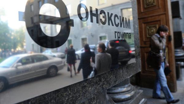 СМИ: «Онэксим» Прохорова после обысков продает все российские активы