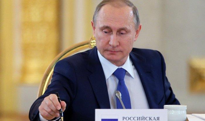 Путин ужесточил наказание закоррупцию вспорте