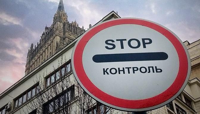 Россия ограничила передвижение награнице сПольшей