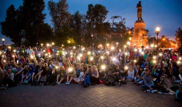 В Иркутске 30 июля пройдет фестиваль уличного кино