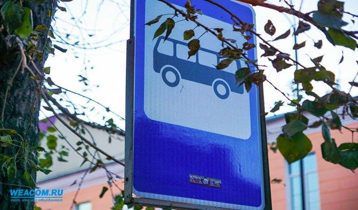 Автобусный маршрут № 4к в Рабочем будет ходить по новой схеме