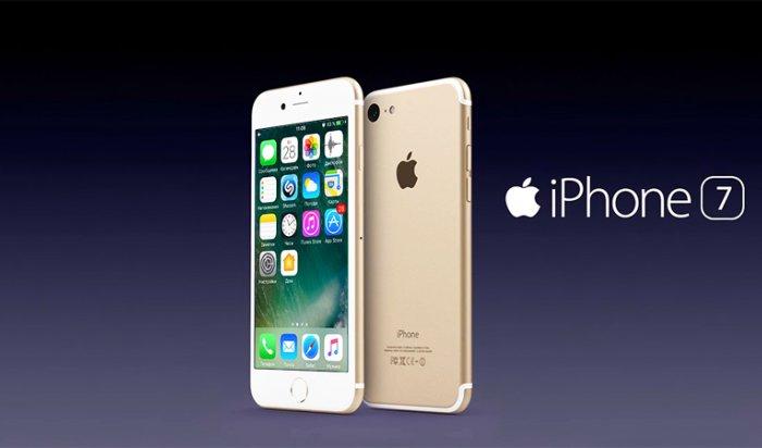 iPhone 7может получить революционные функции