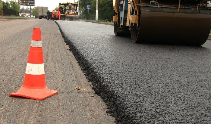 Наремонт дорог вИркутской области выделят дополнительно 210 миллионов рублей