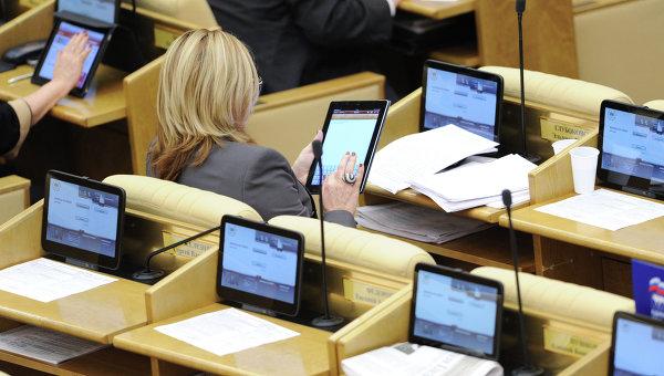 ВГосдуме для депутатов установят более современные планшеты