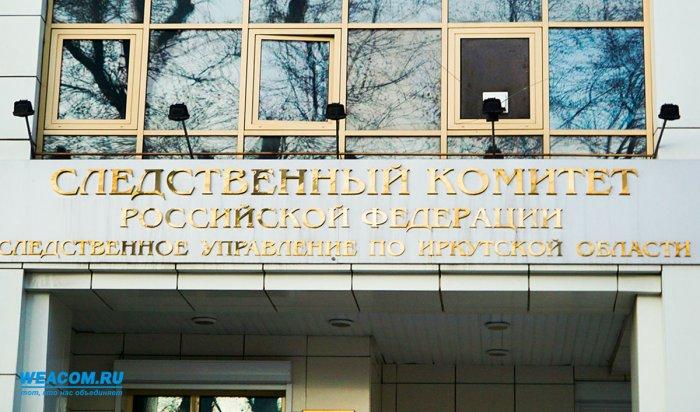 В Усть-Удинском районе задержан глава поселка, причинивший ущерб бюджету области в 3,5 миллиона