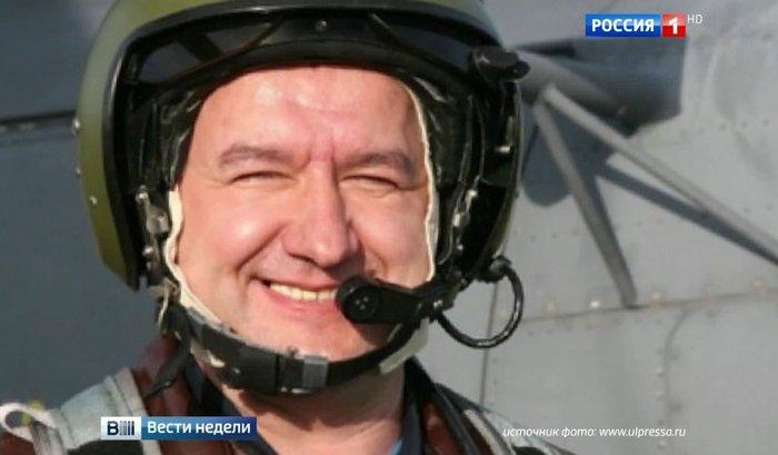 Российский экипаж сбитого вертолета Ми-25сражался допоследнего