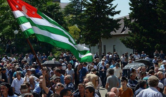 Референдум одосрочных выборах президента Абхазии признан несостоявшимся