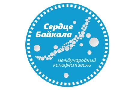 В Иркутске на острове Юность пройдет кинопоказ комедии «Уроки выживания»