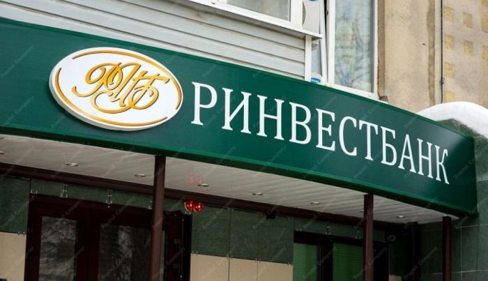 Рязанский «Ринвестбанк» лишился лицензии