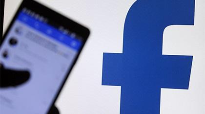 Российский банк запустил чат-бота в Facebook