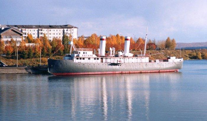 В Иркутске ведется благоустройство набережной в районе ледокола «Ангара»