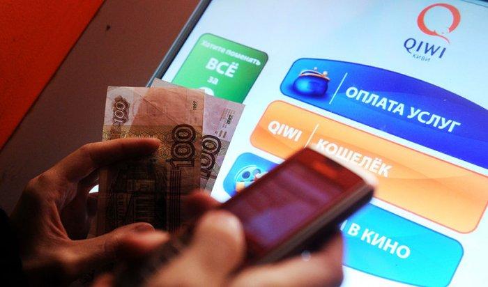 Роскомнадзор заблокирует платежные системы Qiwi иSkrill
