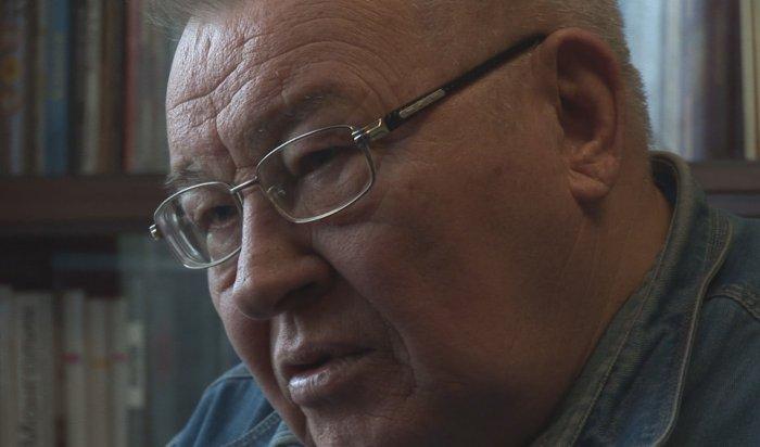 Умер журналист ипочётный житель Иркутска Геннадий Бутаков